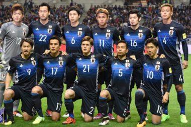 รายชื่อนักเตะทีมชาติญี่ปุ่น 2018